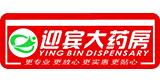 藥房加盟(藥店加盟)商家:滄州迎賓大藥房連鎖有限公司東環藥店