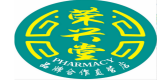 药房加盟(药店加盟)商家:珠海市香洲一荣兴堂药房