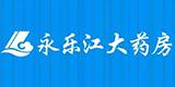 安仁縣永樂江大藥房有限公司五一店