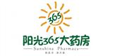 藥房加盟(藥店加盟)商家:北京陽光三六五醫藥貿易有限公司