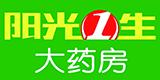 药房加盟(药店加盟)商家:北京阳光一生医药有限公司第二分公司