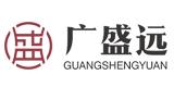 药房加盟(药店加盟)商家:广东广盛远医药有限公司