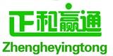藥房加盟(藥店加盟)商家:石家莊天澤康醫藥連鎖有限公司瑞福堂店
