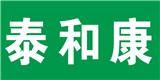 药房加盟(药店加盟)商家:临汾市泰和康药业有限公司金井药店