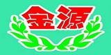 药房加盟(药店加盟)商家:潍坊市金源医药连锁有限公司北美枫情店