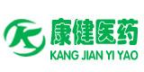 藥房加盟(藥店加盟)商家:南陽萬佳康健醫藥連鎖有限公司康健藥城