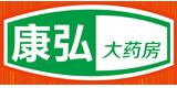 药房加盟(药店加盟)商家:惠州市康弘大药房连锁有限公司南湖连锁店