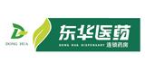 藥房加盟(藥店加盟)商家:廣東東華醫藥連鎖有限公司