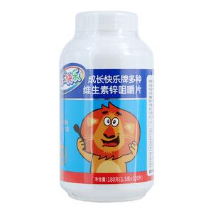 【成长快乐】多种维生素锌咀嚼片