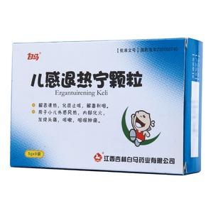 山东步长_尔可平糖浆,尔可平糖浆价格,尔可平糖浆多少钱-药房网商城