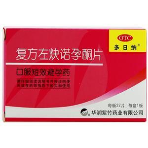 【多日纳】复方左炔诺孕酮片