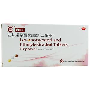 【仙琚】左炔诺孕酮炔雌醇(三相)片