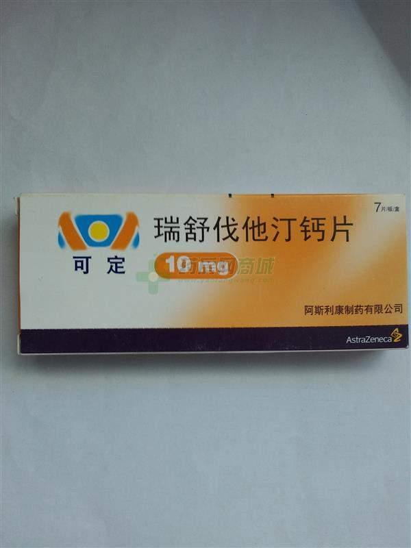 可定 瑞舒伐他汀钙片(IPRPharmaceuticals,INCORPORATED)